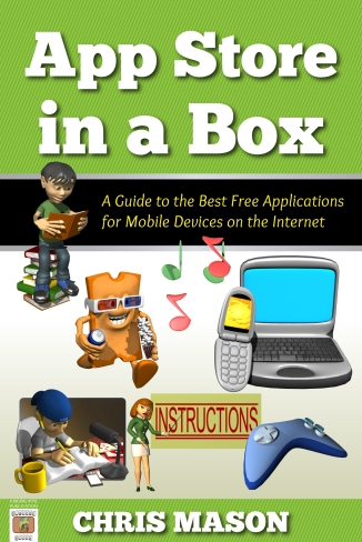App_Store_in_a_Box